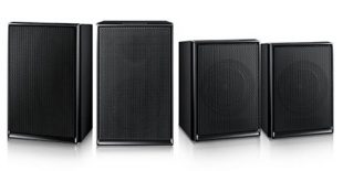 Image of the 4 Samsung HT-E4500 speakers